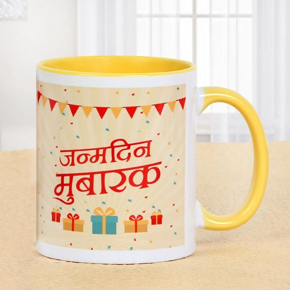 Birthday Joys Mug with Front Sided View