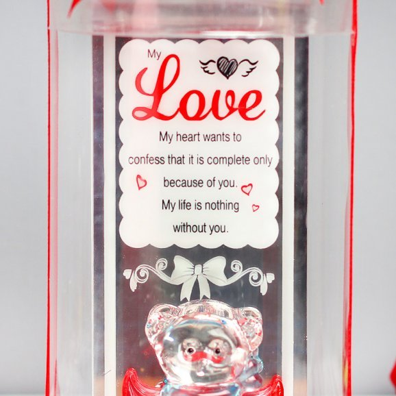 Romantic Love Quote in Box with Closed View
