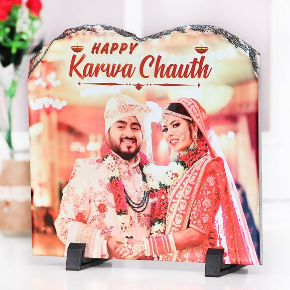 One Personalised Photo Frame