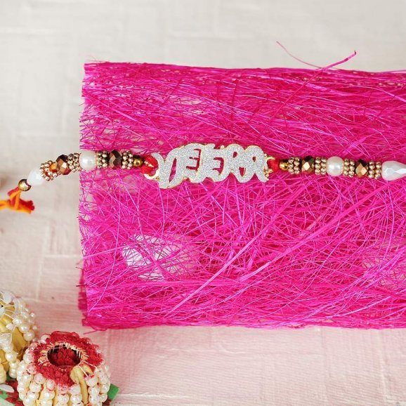 Diamond and Pearl mix Veera Rakhi for Brother