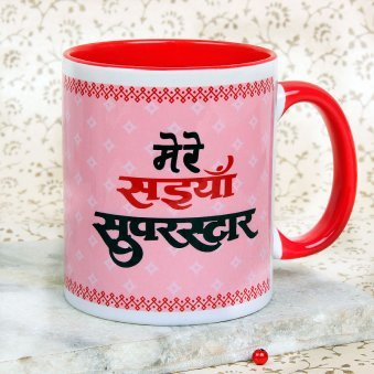 Saiyaan Superstar Mug With Front Sided View