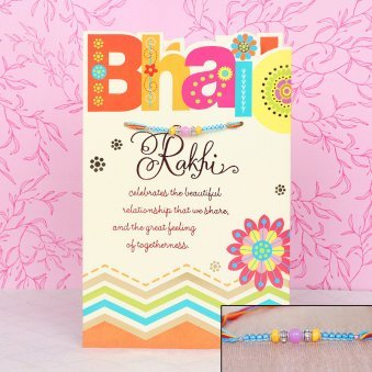 Sweet Togetherness - A Greeting Card for Bhai