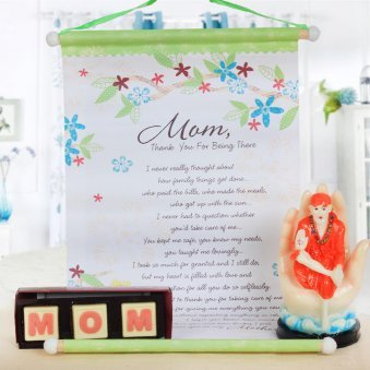 words for mom - A Combo Gift for Mother